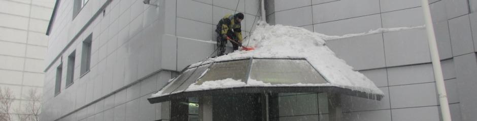 Очистка крыш от снега и наледи цены